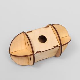 Интерактивная игрушка для животных с выпадающим кормом 15*8*8 см