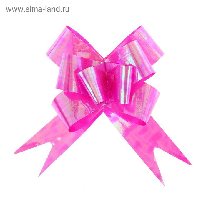 Бант-бабочка №3 перламутровый, цвет малиновый
