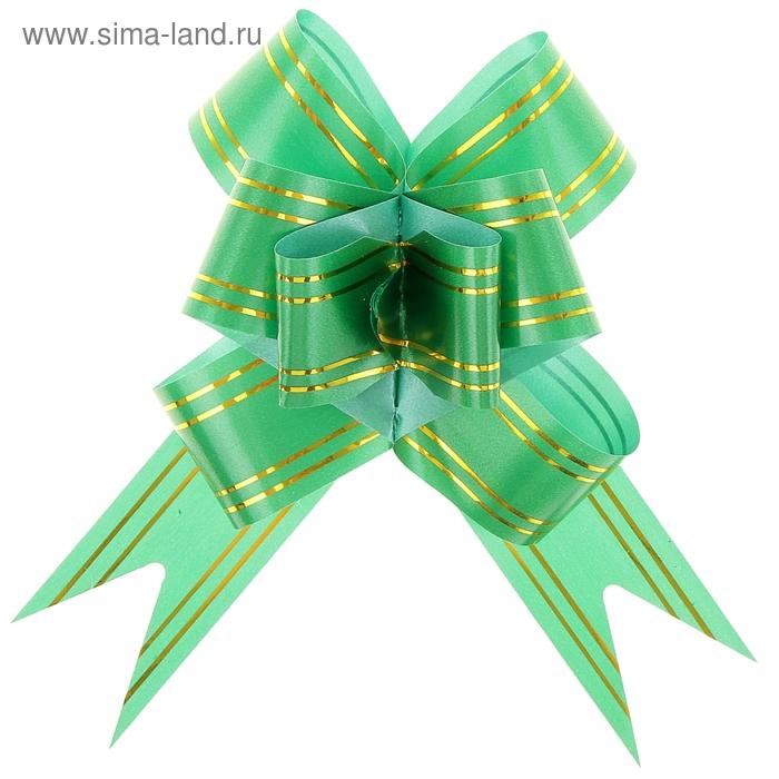 """Бант-бабочка №3 """"Золотые полосы"""", цвет зелёный"""