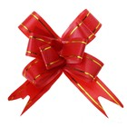 """Bow-tie No. 1,8 """"Golden strip"""", the color red"""