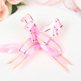 Бант-бабочка №1,8 'Золотые полосы', цвет розовый Ош