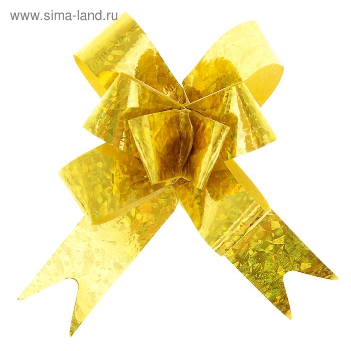 Бант-бабочка №1,2 голография, цвет жёлтый