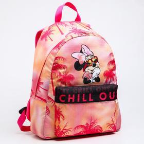 Рюкзак молод Минни, 33*13*37, отд на молнии, н/карман, розовый