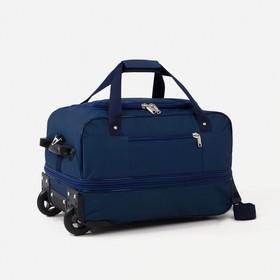 Сумка дорожная на колёсах, отдел на молнии, с увеличением, наружный карман, длинный ремень, цвет синий