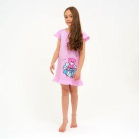 Сорочка для девочки, цвет сиреневый/рис. мишка, рост 98-104 см