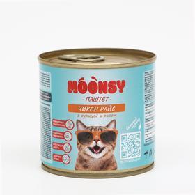"""Влажный корм Moonsy """"чикен райс"""" для кошек, паштет с курицей и рисом, 260 г"""