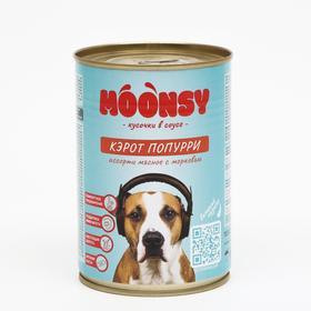 """Влажный корм Moonsy """"кэрот попурри"""" для собак, мясное ассорти с морковью, 415 г"""