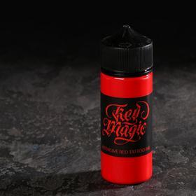 Краска для тату Tattoo Ink RED MAGIC intensive red, 120 мл
