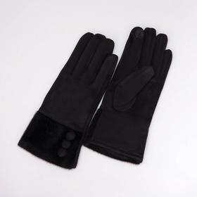 Перчатки женские, безразмерные, для сенсорных экранов, цвет чёрный