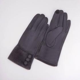 Перчатки женские, безразмерные, для сенсорных экранов, цвет серый