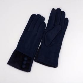 Перчатки женские, безразмерные, для сенсорных экранов, цвет синий