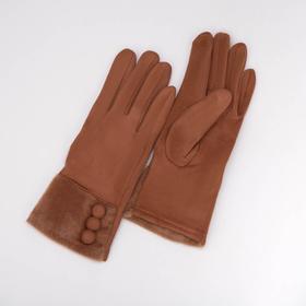 Перчатки женские, безразмерные, для сенсорных экранов, цвет бежевый