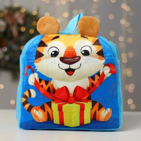 Рюкзак детский «Тигрёнок с подарком», 27 х 26 см