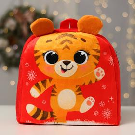 Рюкзак детский «Тигрёнок», 26 х 29 см