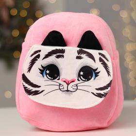 Рюкзак детский «Белый тигр», с карманом, 25 х 24 см