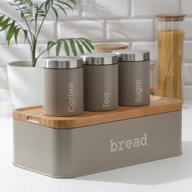 Набор банок для сыпучих продуктов Prime, 3 шт, с ложками, с хлебницей, цвет серый