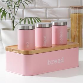 Набор банок для сыпучих продуктов Prime, 3 шт, с ложками, с хлебницей, цвет розовый