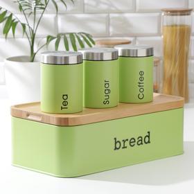 Набор банок для сыпучих продуктов Prime, 3 шт, с ложками, с хлебницей, цвет салатовый
