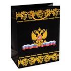 Пакет подарочный «Россия» (тиснение)