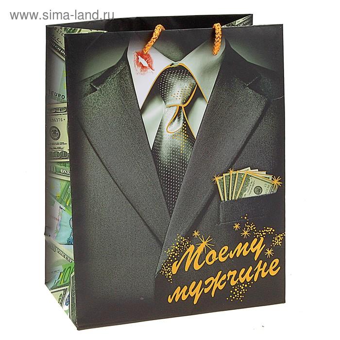 """Пакет подарочный """"Моему мужчине"""" (тиснение)"""