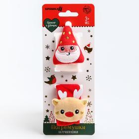 Развивающий браслетик-погремушка для малыша «Дед Мороз», набор 2шт.