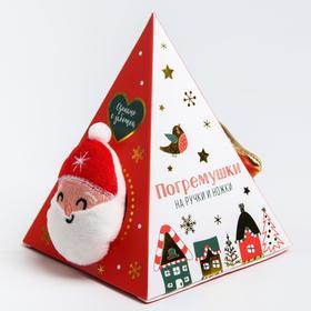 Браслетик-погремушка для малыша «Домик Деда Мороза», набор 2шт.