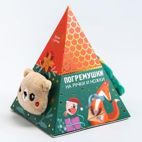 Браслетик-погремушка для малыша «Новогодний домик», набор 2шт.
