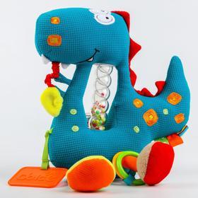 Развивающая игрушка «Дино» средний