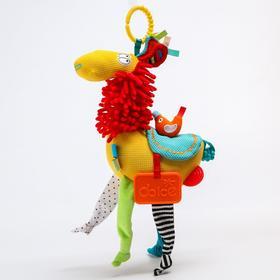 Развивающая игрушка «Активная Лама»