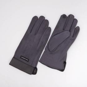 Перчатки мужские, безразмерные, для сенсорных экранов, цвет серый