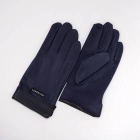 Перчатки мужские, безразмерные, для сенсорных экранов, цвет синий
