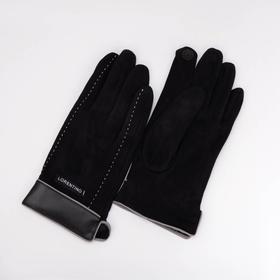 Перчатки мужские, безразмерные, для сенсорных экранов, цвет чёрный
