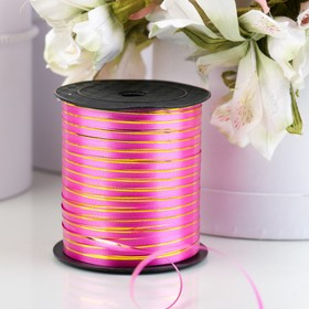 Ribbon pink packaging with a gold band, 5 mm x 225 m