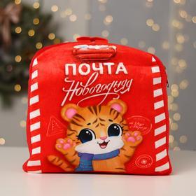 Рюкзак детский «Почта новогодняя» Тигрёнок, 26 х 24 см