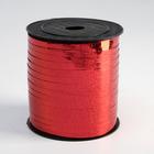 Лента упаковочная голография, красный, 5 мм х 225 м