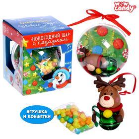 Новогодний шар «Оленёнок», игрушка с конфетами