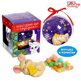 Новогодний шар «Зайка», игрушка с конфетами