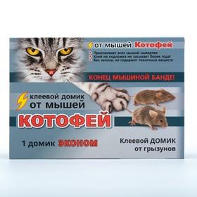 """Клеевой домик от грызунов """"Котофей"""", ЕВРО, 1 шт"""