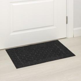 Коврик влаговпитывающий «Чешуйки», 40×60 см, цвет чёрный