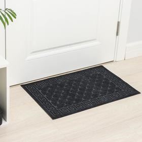Коврик влаговпитывающий «Ромбы», 40×60 см, цвет чёрный