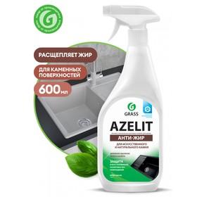Чистящее средство Azelit для камня, флакон 600мл