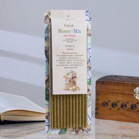 Свеча магическая медовая с базиликом и корицей «Money-MIX», 12 штук