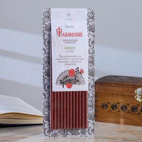 Свеча магическая медовая с каркаде «Фламенко», 12 штук