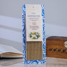 Свеча магическая медовая с ромашкой и жасмином «Ворожея», 12 штук
