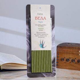 Свеча магическая медовая с крапивой и малиной «Веда-(Night)», 12 штук