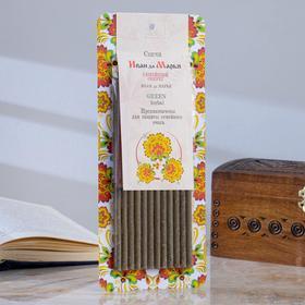 Свеча магическая медовая с травами «Иван да Марья», 12 штук