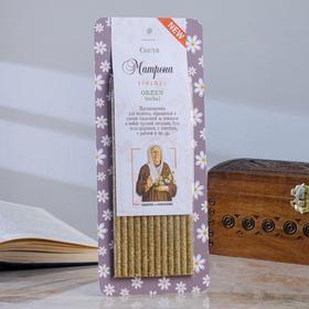 Свеча магическая медовая с ромашкой «Матрона», 12 штук