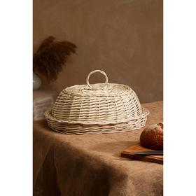 Хлебница плетёная, с крышкой, белёная, 43х33х16 см