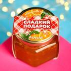 Варенье из апельсина и имбиря «Сладкий подарок», 120 г.