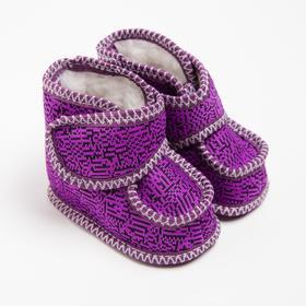 Пинетки детские меховые, цвет фиолетовый/штрих, размер 16,5